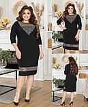 Женское нарядное платье на выход приталенное креп дайвинг+гипюр размер: 50,52,54,56-58, фото 3