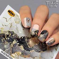 Слайдер-дизайн Мрамор Модний Креатив наклейки для нігтів Fashion Nails Матеріали для дизайну нігтів
