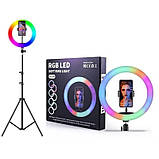 Кільцева лампа зі штативом RGB 33 см Світлодіодна LED лампа Кільцевої світло Різнобарвна лампа для блогера, фото 9