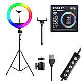 Кільцева лампа зі штативом RGB 33 см Світлодіодна LED лампа Кільцевої світло Різнобарвна лампа для блогера, фото 4
