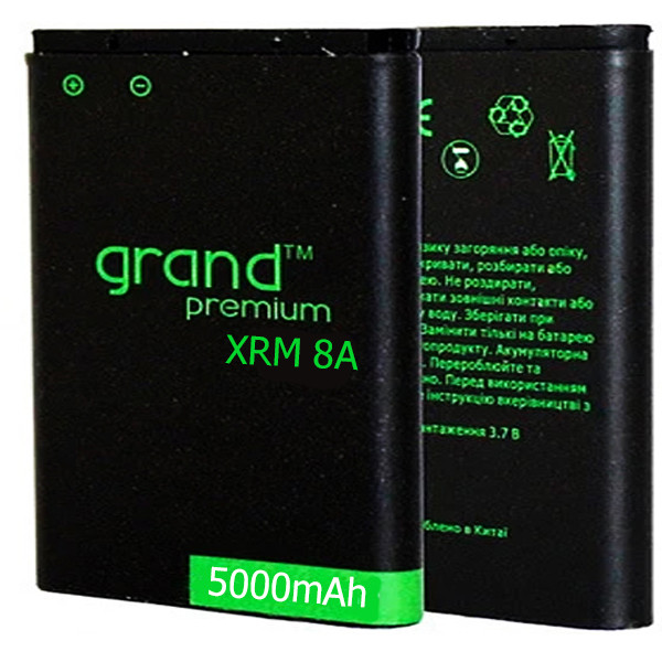 Аккумулятор для Xiaomi Redmi 8А BN51 Grand Premium 5000mAh