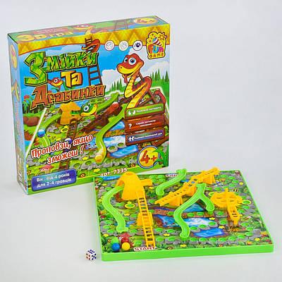 Детская настольная игра Fun Game Змійки та драбинки 7335 (2-7335-68499)