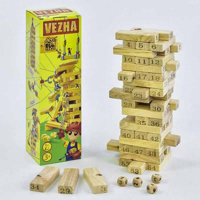 Настольная деревянная игра FUN GAME Башня 7358 54 детали (2-7358-73234)