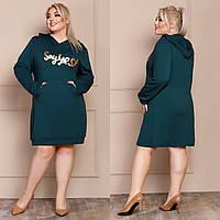 Женское платье спортивное, Ткань:двухнить, с капюшоном и карманом(48-62), фото 1