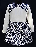 Модное детское платье с пышной юбкой .