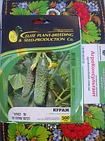 Насіння огірка Кураж F1 (Гавриш), 500 насіння - партенокарпічний корнішон, ранній (38-43 дн.)
