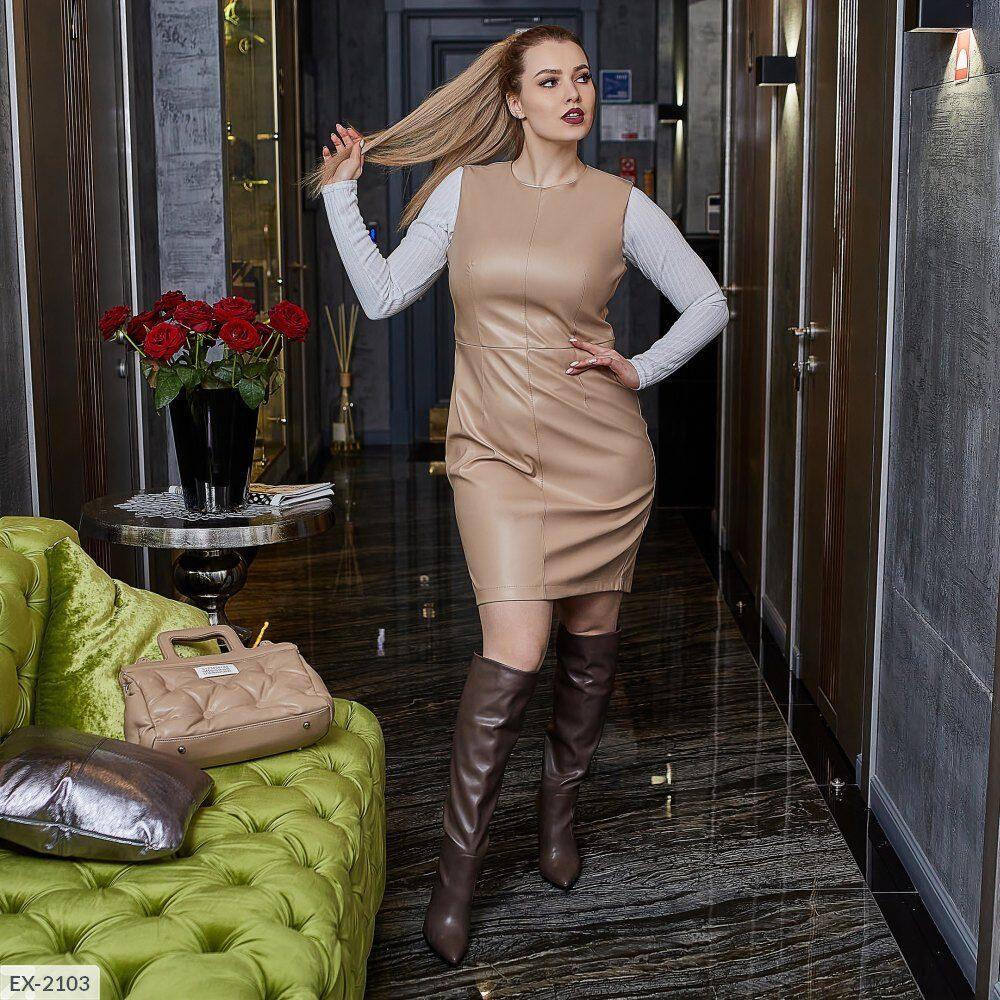Кожаное платье  (Батал)