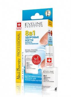 Средство для ногтей Eveline Cosmetics Nail Therapy Professional 8-in-1 Эффективная и быстрая регенерация