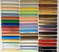 Жалюзи горизонтальные алюминиевые 25мм цветные