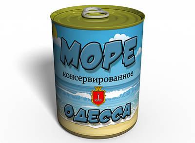 Консервированный подарок Memorableua море Одессы