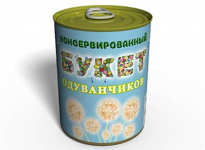 Букет одуванчиков Memorableua консервированный