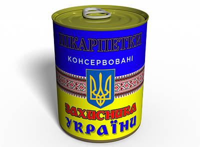 Консервированный подарок Memorableua Консервовані шкарпетки захисника україни р. 41-45 Чорний (CSDUU)