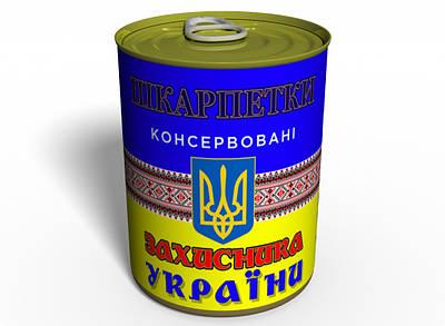 Консервированный подарок Memorableua Консервированные носки защитника Украины р. 41-45 Черный (CSDUUE)