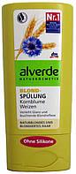Бальзам для волос DM Alverde Blond-Spulung Kornblume Weizen 200мл.