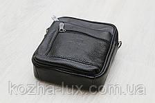Чоловіча маленька шкіряна сумка, фото 3