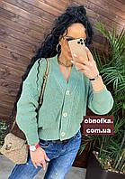 Вязаная кофта oversize, кардиган, свитер женский однотонный