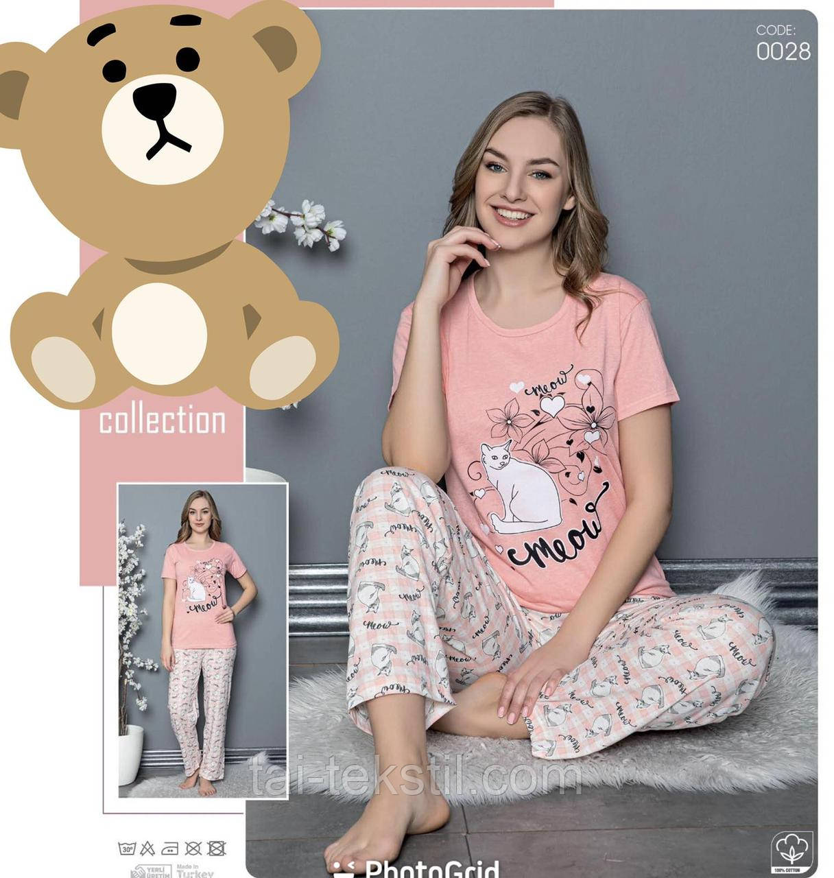 Пижама женская футболка и брюки тоненький хлопок Турция M-L-XL-2XL разные цвета