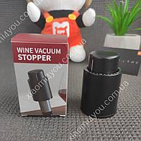 Вакуумная пробка для вина XIAOMI CIRCLE JOY Mini Red W-Inne Stopper
