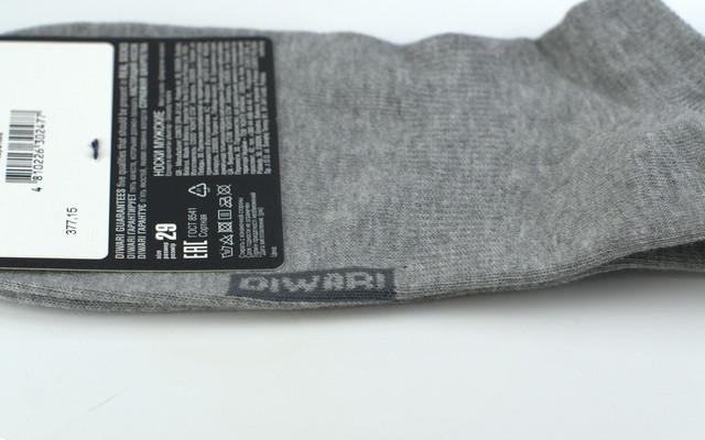 Чоловічі шкарпетки ультра короткі бавовняні последники невидимки з гумкою ACTIVE DIWARI набір 5 пар 17С-144СП