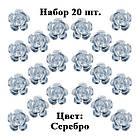 Набор Пайетки Розы Объемные Серебристые 20 штук Диаметр 15 мм для Рукоделие, фото 5