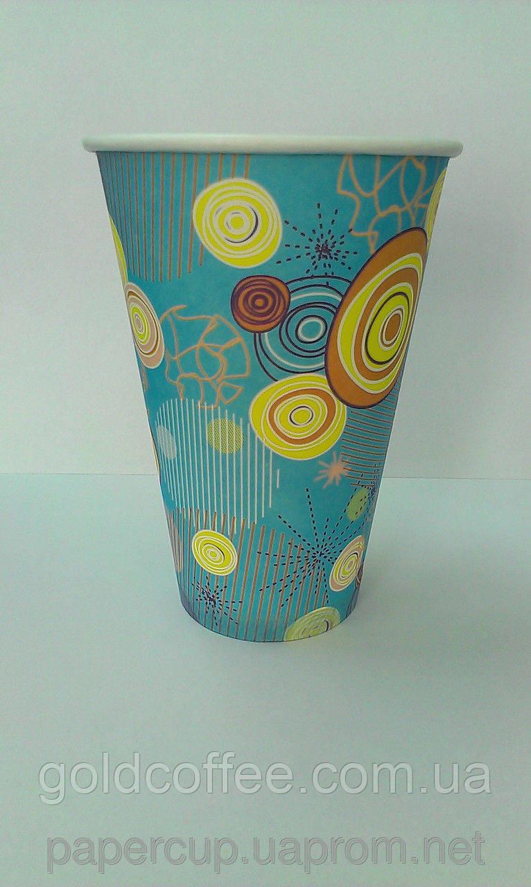 Бумажные стаканчики, цветные, 500мл. 35 штук
