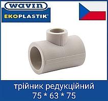 Wavin (Чехія) трійник редукційний 75 * 63 * 75