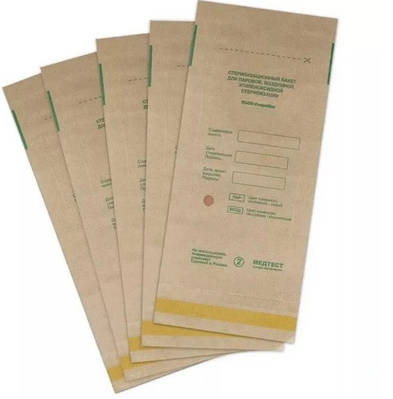 Крафт пакеты для стерилизации 100х200 мм 100 шт (MAS40084)