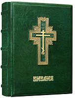 Библия Книга Библия (17 х 24 см), натуральная кожа Cross Foliant EG533 (EG533 x 141043), фото 1