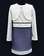 Модное детское платье с болеро .