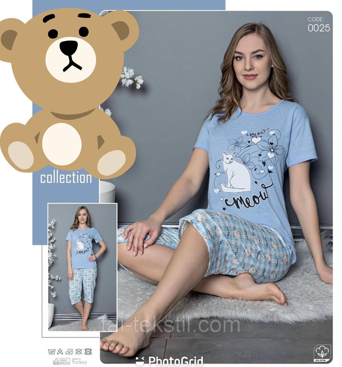Пижама женская футболка и капри  тоненький хлопок Турция № 0025 разные цвета