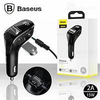 Автомобильное зарядное устройство FM модулятор трансмиттер Baseus Streamer F40 AUX Wireless MP3 Bluetooth, фото 3