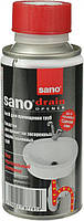Средство для труб Гранулы для чистки труб Sano Optima  200 г 0155025 (0155025 x 132737)