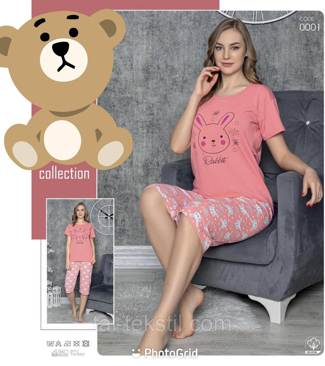 Пижама женская футболка и капри тоненький хлопок Турция № 0001 разные цвета