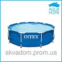 Каркасный бассейн Intex 28202 (305*76) С НАСОСОМ, фото 1