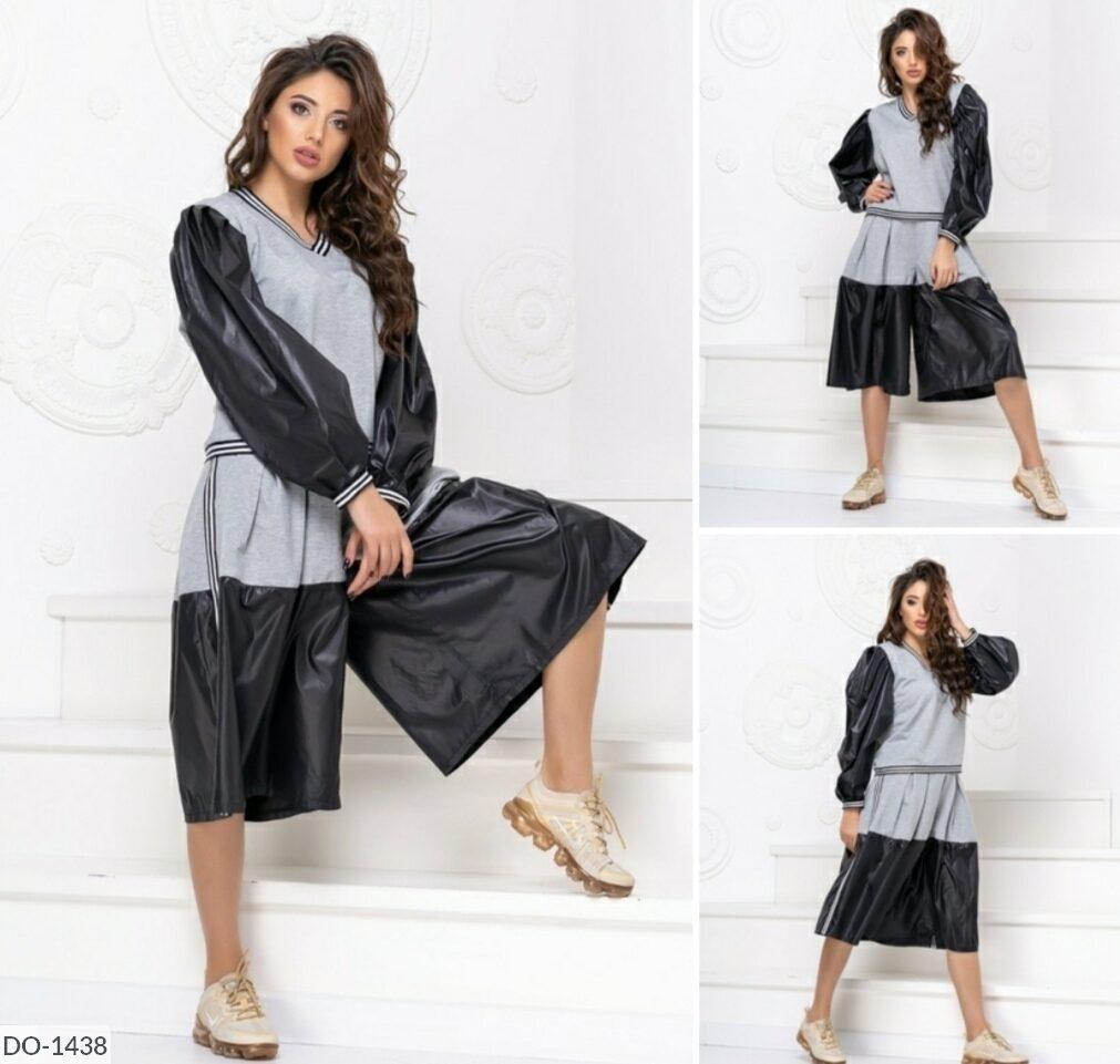 Женский прогулочный костюм свитшот + шорты/юбка (Батал)