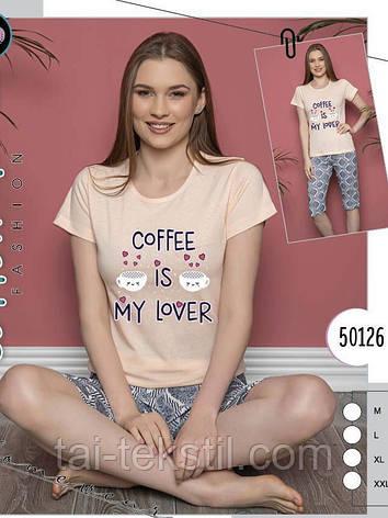 Пижама женская комплект футболка и бриджи хлопок 100 %  № 50126, фото 2