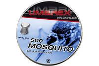 Пули Umarex Mosquito, фото 1
