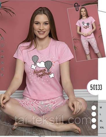 Пижама женская комплект футболка и бриджи хлопок 100 % № 50133, фото 2