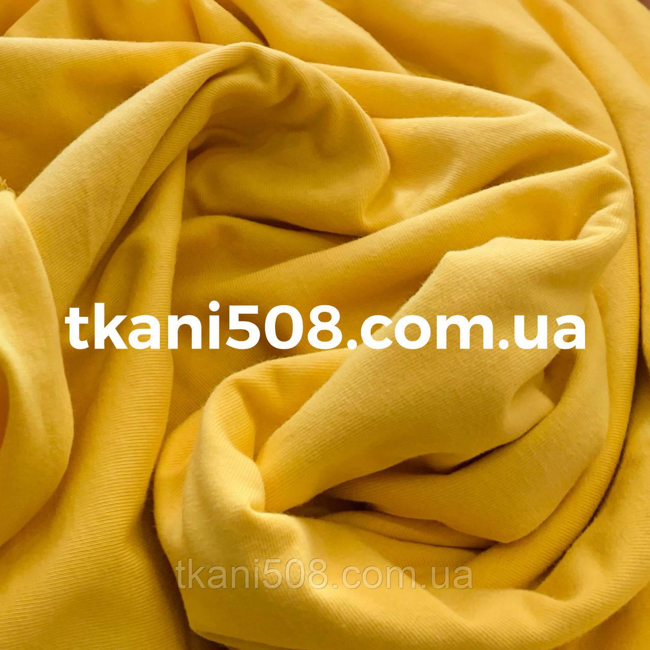 Кулір Стрейч (Жовтий)