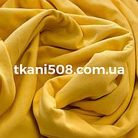 Кулир Стрейч (Жёлтый)