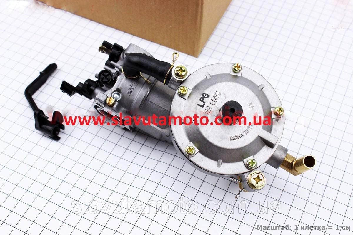 Газовый карбюратор для генераторов 1,6-3кВТ (механизм рычажный), фото 1