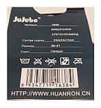 Шкарпетки жіночі махрові з кролячої вовни Jujube A638-4, фото 3
