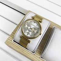 Guardo B01652-3 Gold-White, фото 1