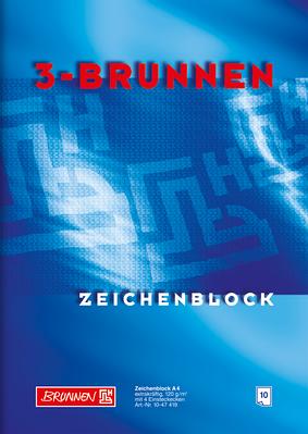 Альбом для рисования А3 Brunnen клеенный блок синяя обложка 3 -Brunnen 120 г/м2, 10 листов (1047319)