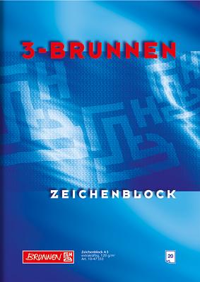 Альбом для рисования А3 Brunnen клеенный блок синяя обложка 3 -Brunnen 120 г/м2 20 листов (1047333)