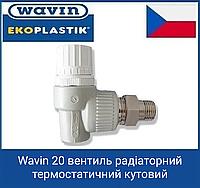 Wavin ЧЕХІЯ 20 вентиль радіаторний термостатичний кутовий