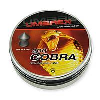 Пули Umarex Cobra