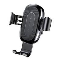 Автомобильный держатель для телефона с функцией Qi зарядки Baseus The Car Mount Can Charge Automatically