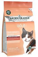 Корм для кошек беззерновой Arden Grange Adult Salmon & Potato
