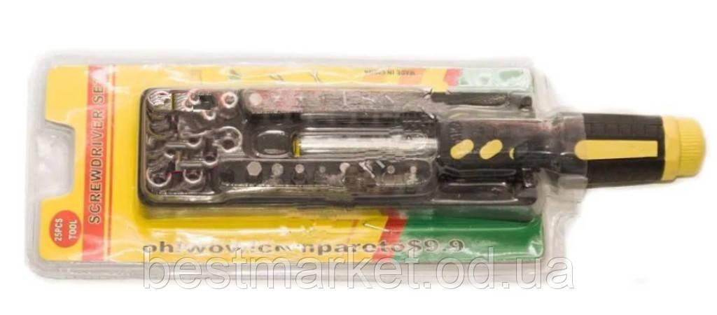 Набор Инструментов ОТ-25РС